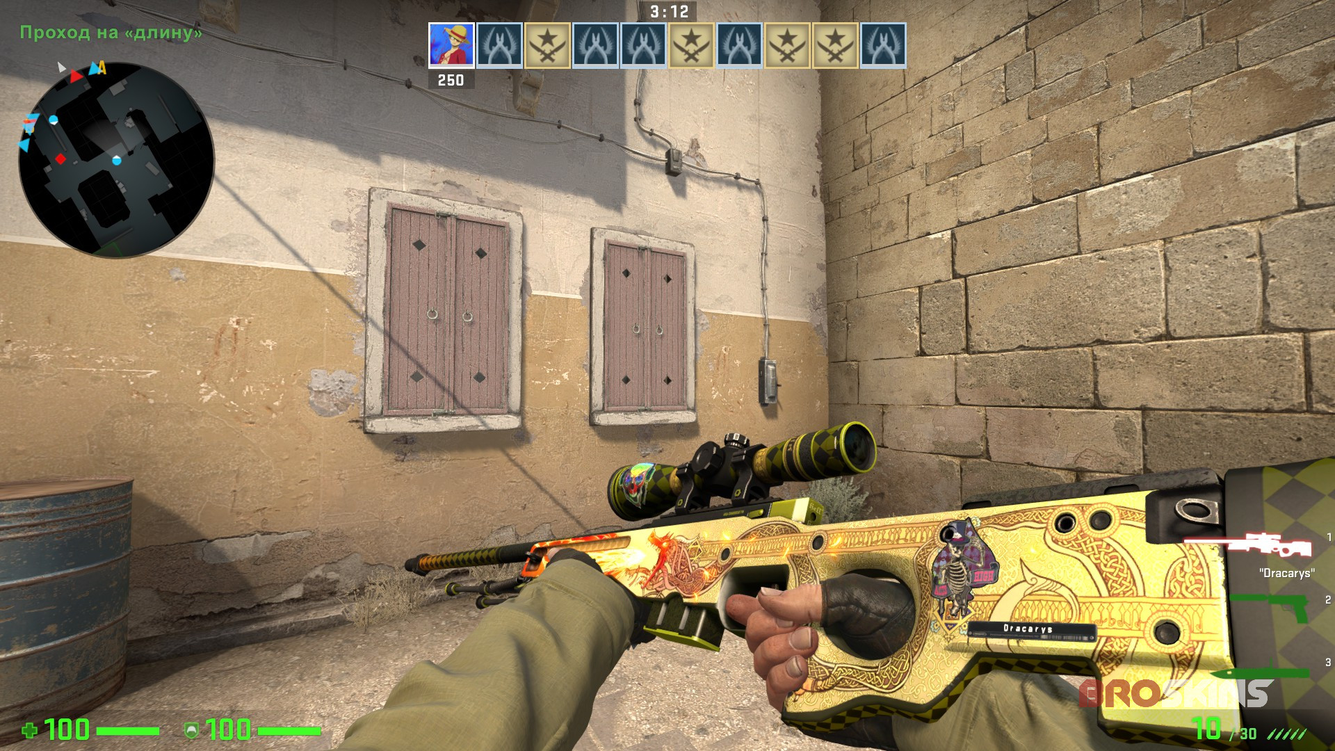AWP Dragon Lore Minimal Wear Float 0 07 + Hydra Gloves
