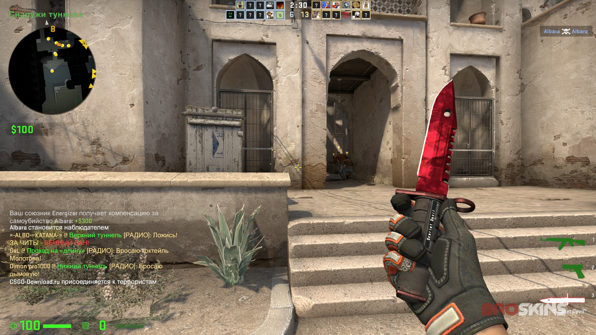 Bayonet Ruby Fn