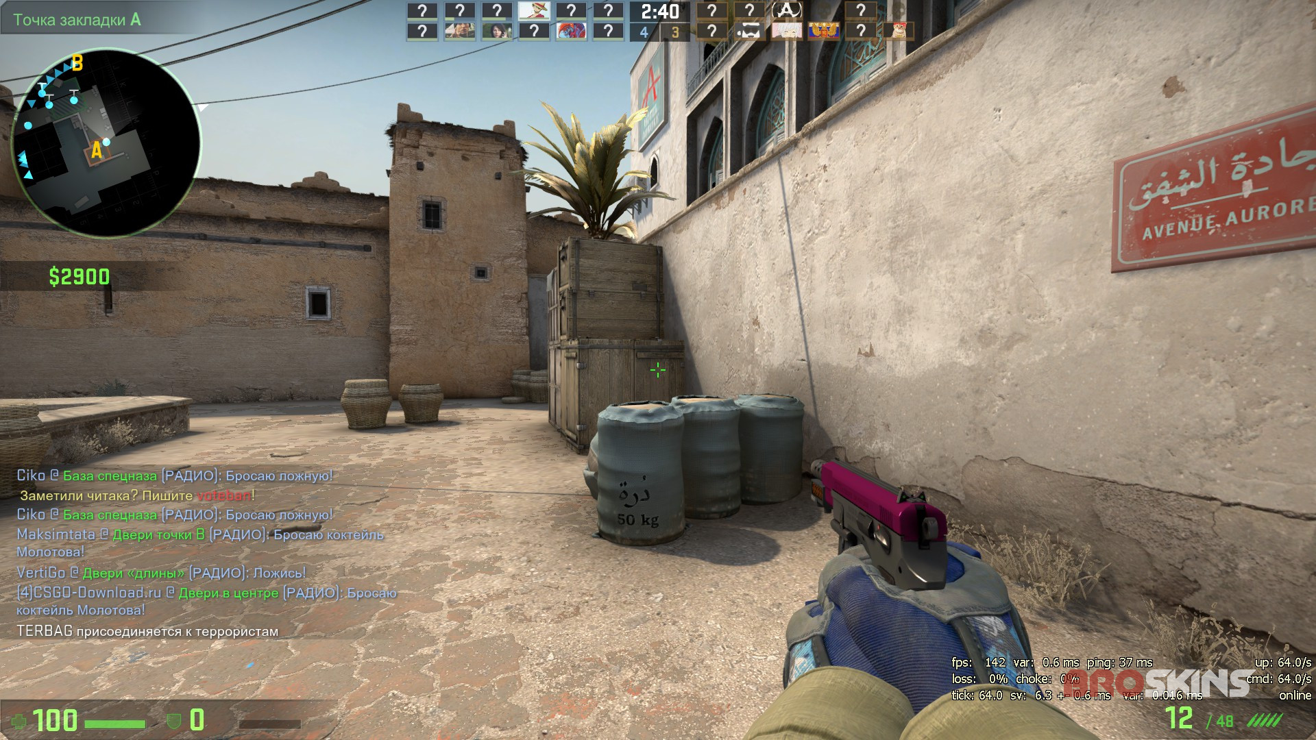 Specialist Gloves Mogul and CZ75-Auto The Fuschia Is Now